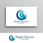 White-designさんのナイトドクターのロゴ作成への提案
