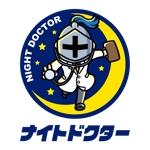 suzumuraさんのナイトドクターのロゴ作成への提案