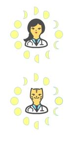 kikkyiさんのナイトドクターのロゴ作成への提案