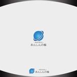Nakamura__さんの身元保証の会社のロゴマーク への提案