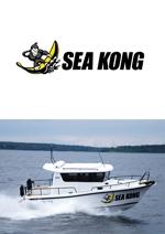 船体に印字する船名ロゴへの提案
