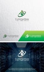 take5-designさんの中堅・中小企業向けのシステム監視サービス「CustomerStare」(サービス名)のロゴへの提案