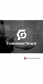 kinryuzanさんの中堅・中小企業向けのシステム監視サービス「CustomerStare」(サービス名)のロゴへの提案