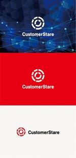 tanaka10さんの中堅・中小企業向けのシステム監視サービス「CustomerStare」(サービス名)のロゴへの提案