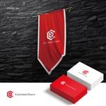 doremidesignさんの中堅・中小企業向けのシステム監視サービス「CustomerStare」(サービス名)のロゴへの提案