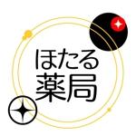 karamiさんの「ほたる薬局」のロゴ作成への提案