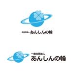 sakuramajiさんの身元保証の会社のロゴマーク への提案