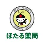 hakkaさんの「ほたる薬局」のロゴ作成への提案