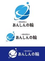dd51さんの身元保証の会社のロゴマーク への提案