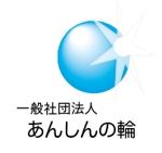 AkihikoMiyamotoさんの身元保証の会社のロゴマーク への提案