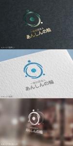 moguaiさんの身元保証の会社のロゴマーク への提案