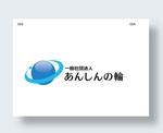 zen634さんの身元保証の会社のロゴマーク への提案