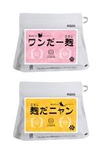 【新商品】麹菌を使った犬用、猫用ペットフードのパッケージのデザインへの提案