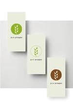 serihanaさんのパン屋「pan prosper」のロゴへの提案