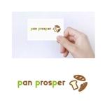 5efcb1a58a1f6さんのパン屋「pan prosper」のロゴへの提案
