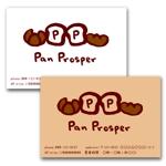 tsuntusn33さんのパン屋「pan prosper」のロゴへの提案