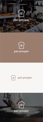 tanaka10さんのパン屋「pan prosper」のロゴへの提案