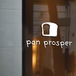 MariHashimotoさんのパン屋「pan prosper」のロゴへの提案