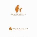 itohsyoukaiさんの新しく開院するクリニックのロゴデザインへの提案