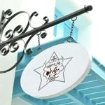 シーシャバーのロゴ『けむり』提案募集への提案