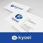 住宅塗装の会社【KYOEI】のロゴ。シンプル&塗装の要素への提案