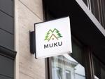 自然素材を使った新規住宅事業「MUKU」のロゴへの提案
