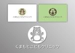adapt-tokushimaさんの新しく開院するクリニックのロゴデザインへの提案