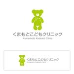 MASUK3041FDさんの新しく開院するクリニックのロゴデザインへの提案