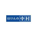 三井住友海上の保険代理店「ほけんの中村」のロゴへの提案