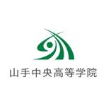 yuki_tk_sさんの山手中央高等学院の新ロゴ作成への提案