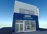 車のライト(HID/LED)専門店の外観デザインへの提案
