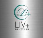 アパート・マンションブランド「LIV+」(リブタス)のロゴへの提案