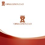 chiaroさんの新しく開院するクリニックのロゴデザインへの提案