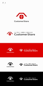 designdesignさんの中堅・中小企業向けのシステム監視サービス「CustomerStare」(サービス名)のロゴへの提案