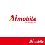 モバイルWifiサービスのロゴ作成への提案