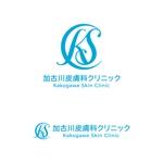 皮膚科のロゴマークへの提案