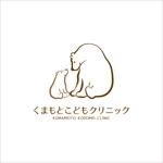sumii430さんの新しく開院するクリニックのロゴデザインへの提案