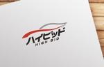 taiyakisanさんの自動車買取チェーン店「お車買取・ハイビッド」のロゴへの提案