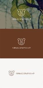 tanaka10さんの新しく開院するクリニックのロゴデザインへの提案