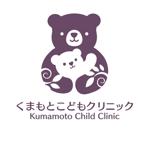 kuma-booさんの新しく開院するクリニックのロゴデザインへの提案