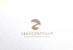 syotagotoさんの新しく開院するクリニックのロゴデザインへの提案