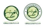 laphrodite1223さんの新しく開院するクリニックのロゴデザインへの提案