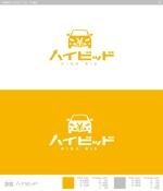 169worksさんの自動車買取チェーン店「お車買取・ハイビッド」のロゴへの提案