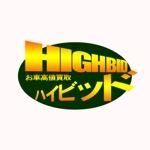 ryokuenさんの自動車買取チェーン店「お車買取・ハイビッド」のロゴへの提案
