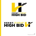 tattsu0812さんの自動車買取チェーン店「お車買取・ハイビッド」のロゴへの提案