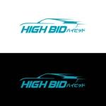 MagicHourさんの自動車買取チェーン店「お車買取・ハイビッド」のロゴへの提案