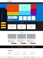 トレカのECサイト ウェブデザイン作成依頼への提案
