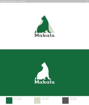 169worksさんのweb通販会社が立ち上げる新しいアウトドアブランドのロゴへの提案
