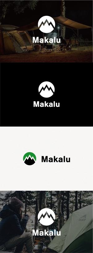 tanaka10さんのweb通販会社が立ち上げる新しいアウトドアブランドのロゴへの提案