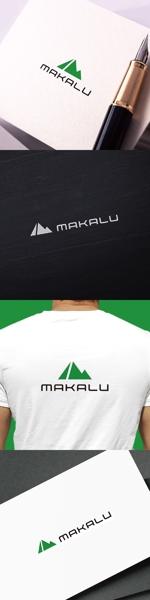 chapterzenさんのweb通販会社が立ち上げる新しいアウトドアブランドのロゴへの提案